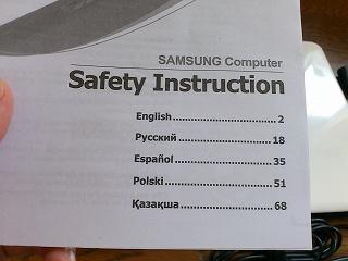 Chromebook開封レビュー