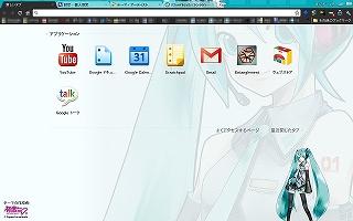 Chromebookのテーマ変更