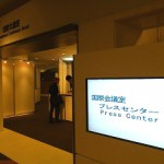 CEATEC JAPAN 2011に行ってきた ~NTTドコモブース編~