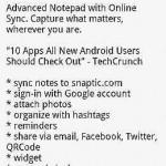 Android端末と相性バッチリなデータ共有アプリ「3banana Notes」