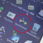Quadrapopが面白い!