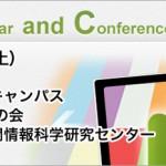 【再掲・追記有】Android Bazaar and Conference 2012 Springが3月24日に開催。今回のドラ娘はメイドさんだよ