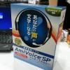 音声認識ソフト「AmiVoice SP」で記事を書いてみた