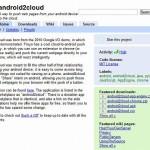 XPERIAで表示しているサイトをPCで共有できる「Android2Cloud」