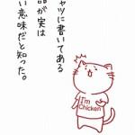 Asahi Weeklyの人気コンテンツを配信してくれる英語教材アプリ「Asahi Weekly Select mobile」