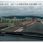 【協力者募集のお願い】Smart Drive Meterの開発について