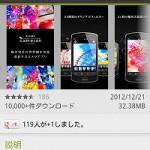 人気写真家 蜷川実花さん監修のカメラアプリ「cameran」