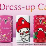 「Xperia Dress-up Campaign」やってるね