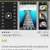 カラーとモノクロを使い分けできる画像加工アプリ「Color Splash FX」