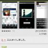 Yahoo! JAPANがコラボアプリ「ヱヴァンゲリヲン検索ウィジェット」をリリース