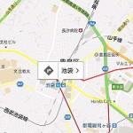 Android版Googleマップがアップデート、今度は路線検索が強化!