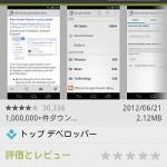 完全に書き忘れてたけど、「Google Reader」が日本語化してるよ