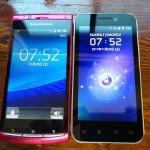 イー・モバイルから12月1日発売予定の「GS02」を、HUAWEIから借りてきたでござる 前編