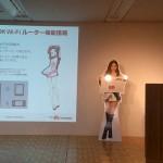 「GS03」体験イベントでイーモバイル/ファーウェイ・ジャパンのGS03を触ってきたよ