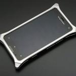 ギルドデザインから「ソリッドバンパー for Xparia acro HD」 アルミ削り出しケースが本日発売