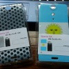 「スマートフォンケース.com」さんからXperia GX用のカバーが届いたよ