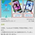 東京ディズニーリゾート公式のカメラアプリ「東京ディズニーリゾート30周年公式カメラアプリ ハピネスカム」