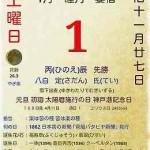 「日めくり2011年版」で1年のスタート