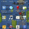 NTTドコモ、Android向け「iチャネル」を提供開始