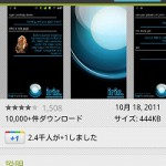 AndroidでSiri(っぽいの)が楽しめる音声アシスタントアプリ「iris」