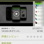 オクトバさんの公式アプリ「オクトバ 神アプリまとめ」がリリース