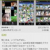 NTTドコモが無料ストレージサービス「フォトコレクション」を公開