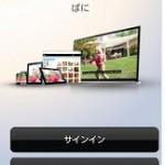 ソニーのオンラインストレージサービス「PlaymeMories Online」が公開。無料で5GBまで利用可能