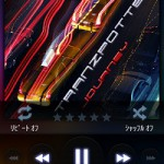 「PowerAMP Music Player (Trial)」が遂に日本語化!