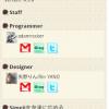 改めて日本語入力アプリの「Simeji」を使ってみたけど、マスコットのマシケくんがカオス過ぎて辛いw