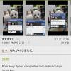Facebookユーザーに便利なスモールアプリ「Facebook Small App bêta」
