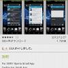 Twitterユーザーに便利なスモールアプリ「TWmall App」