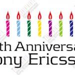 ソニーエリクソンが10th Anniversary 限定カバープレゼントキャンペーンを実施中