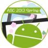 いよいよ今週末の15日16日はABC2013Springだよ!来場者にはステッカーや缶バッジなどの特典も!!
