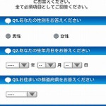 東京ディズニーリゾートがスマホ向けにアトラクションの待ち時間情報を提供開始
