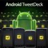 マルチアカウント対応とカラム表示が特徴のツイッタークライアント「TweetDeck」