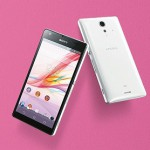 auがXperia UL SOL22を発表。発売は2013年5月25日を予定。