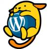 【お知らせ】11月27日(日)にWordCamp Tokyo 2011 が開催されます