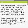 老舗の音楽プレイヤー「Winamp for Android」