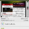 UEFA EURO 2012 のお供に「WOWOWサッカー UEFA EURO 2012」と「Official UEFA EURO 2012 app」