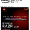 スマートフォン対応サイト制作日誌 II ~カテゴリの追加~