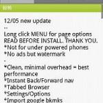 非常に軽快なブラウザアプリ「xScope Browser Lite」
