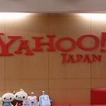 Yahoo!JAPANが提供する新アプリ「つくるーぷ」の先行体験イベントに行ってきたよ
