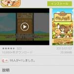 銀の匙 Silver Spoonの公式アプリ「ポケット酪農〜大蝦夷農業高校銀匙購買部〜」がリリース!