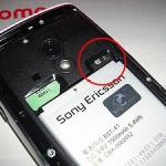 SDカードの挿入位置
