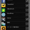 一度で複数のアプリにURLや画像を共有できる「Andmade Share」