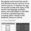 12種の動物語を操る「Translate for Animals」