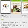 あのアニメの料理が自宅で作れる「ビストロ・アニメシ」