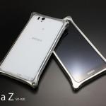 ギルドデザインからXperiaZ(SO-02E)用アルミケース「ソリッドバンパー for Xperia Z」が本日10時から発売開始