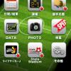 いよいよJ1開幕「J.LEAGUE公式アプリケーション」で日程や試合結果をチェック!