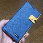Xperia Zっておっきいから、初めてブックカバー的な革製スマートフォンカバーを買ってみたなりよ